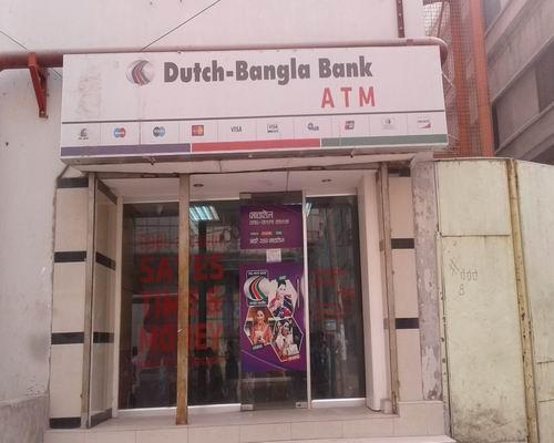 Geoapp: Bangladesh Bank: Atms
